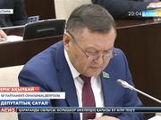 Сенатор Серік Ақылбай Премьер-Министрдің атына сауал жолдады