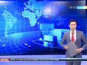 20:00 жаңалықтары (16.02.2017)