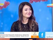 Әнші Зарина Омарова «Таңшолпанның» төрінде (ВИДЕО)