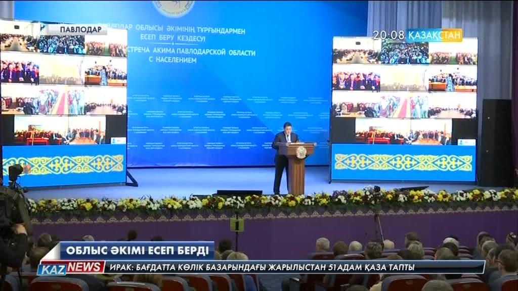 Наурыз мейрамы Павлодар облысында қар еріп, көк шыққан соң аталып өтетін болды