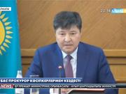 Бас прокурор Жақып Асанов алматылық кәсіпкерлермен кездесті