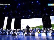 «Ұлы Дала Мұрасы». Құрманғазы атындағы Қазақ мемлекеттік академиялық халық аспаптар оркестрі 83-маусымының ашылу салтанатына арналған концерт