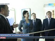 Гүлшара Әбдіқалықова Таразда өткен қоғамдық келісім кеңесінің кеңейтілген отырысына қатысты