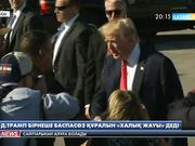 Дональд Трамп бірнеше баспасөз құралын «халық жауы» деді