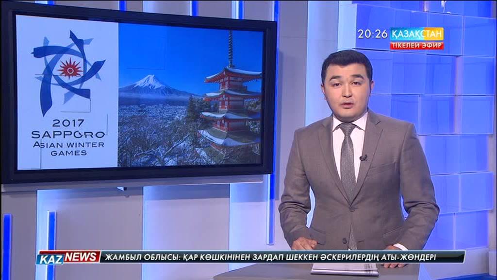 Қазақстандық спортшылар Қысқы Азия ойындарына қатысуда