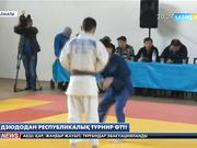 Алматыда Тәйімбет  Көмекбаевты еске алуға арналған дзюдодан республикалық турнир өтті
