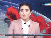 20:00 жаңалықтары (18.02.2017)