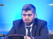 Астанада Сирия мәселесі бойынша келіссөздердің үшінші кезеңі өтті