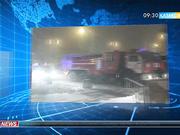 Астанадағы «Хайвилл» тұрғын үй кешенінен өрт шықты