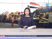 Ирак күштері «ДАИШ» тобының 93 мүшесін өлтіріп, 18 әскери техникасын жойды