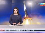 Falcon 9 зымыраны сәтті ұшырылды