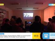 Көзі нашар көретін жандарға тифлотүсініктеме түрінде «Қыз Жібек» көркем фильмі көрсетілді