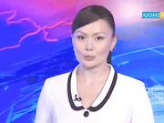 «KazNews»-тің 20:00-дегі жаңалықтарында: Енді ел бойынша ортақ балабақша кезегі жасақталмақ