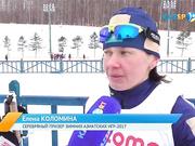 Новости из Саппоро: серебряная медаль Елены Коломиной