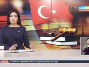 Реджеп Тайып Ердоғанды өлтірмек болғандар сотталып жатыр