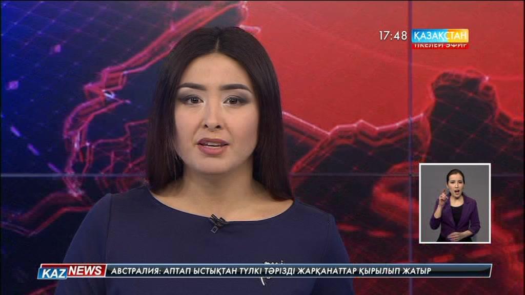 «Алтын сапа-2017»  және «Қазақстанның үздік тауары»  байқауына өтінімдер қабылдау басталды