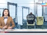 09:30 жаңалықтары (21.02.2017)
