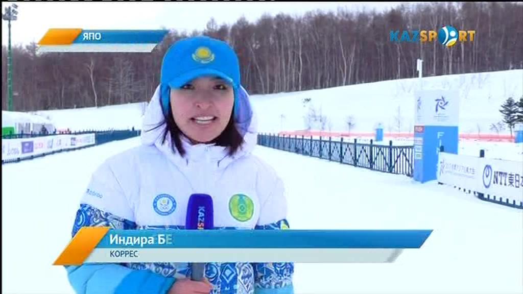 Новости из Саппоро: казахстанские лыжники вновь порадовали болельщиков (ВИДЕО)