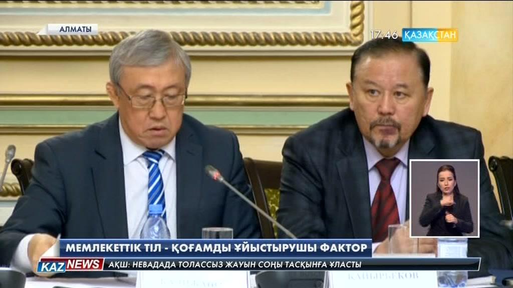 Алматыдағы Достық үйінде «Тіл бірлігі» атты мерекелік шара өтті