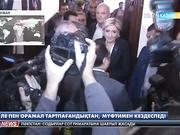 Франция президенттігіне үміткер Ле Пен орамал тартпағандықтан, мүфтимен кездеспеді