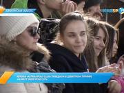 Новости. Вечерний выпуск (20.02.2017)