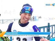 Новости. Вечерний выпуск (21.02.2017)
