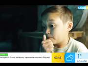 Нұржан Керменбаев – «Қара бала» (БЕЙНЕБАЯН)